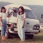198201pic