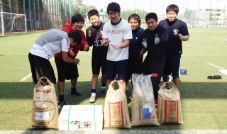 ricepower
